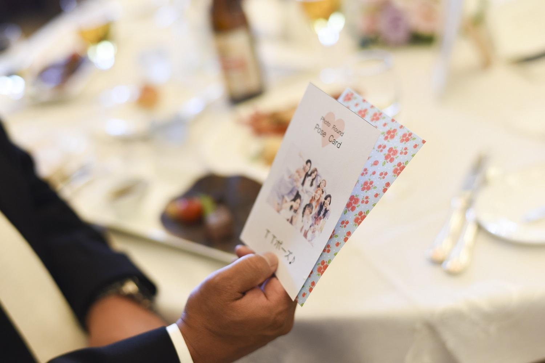 徳島市の結婚式場ブランアンジュでポーズカードを使ってのテーブルラウンド