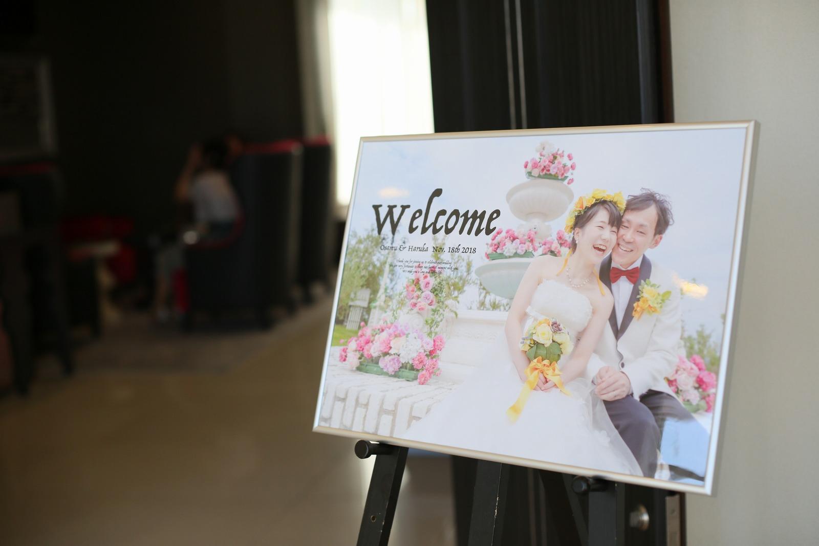 徳島市の結婚式場ブランアンジュで新郎新婦様のらしさ溢れる受付でのウエルカムボード