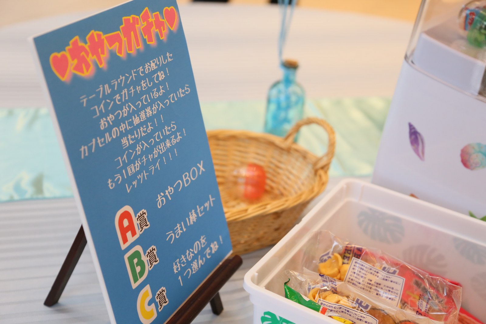 徳島市の結婚式場ブランアンジュでゲストと楽しむおやつガチャ