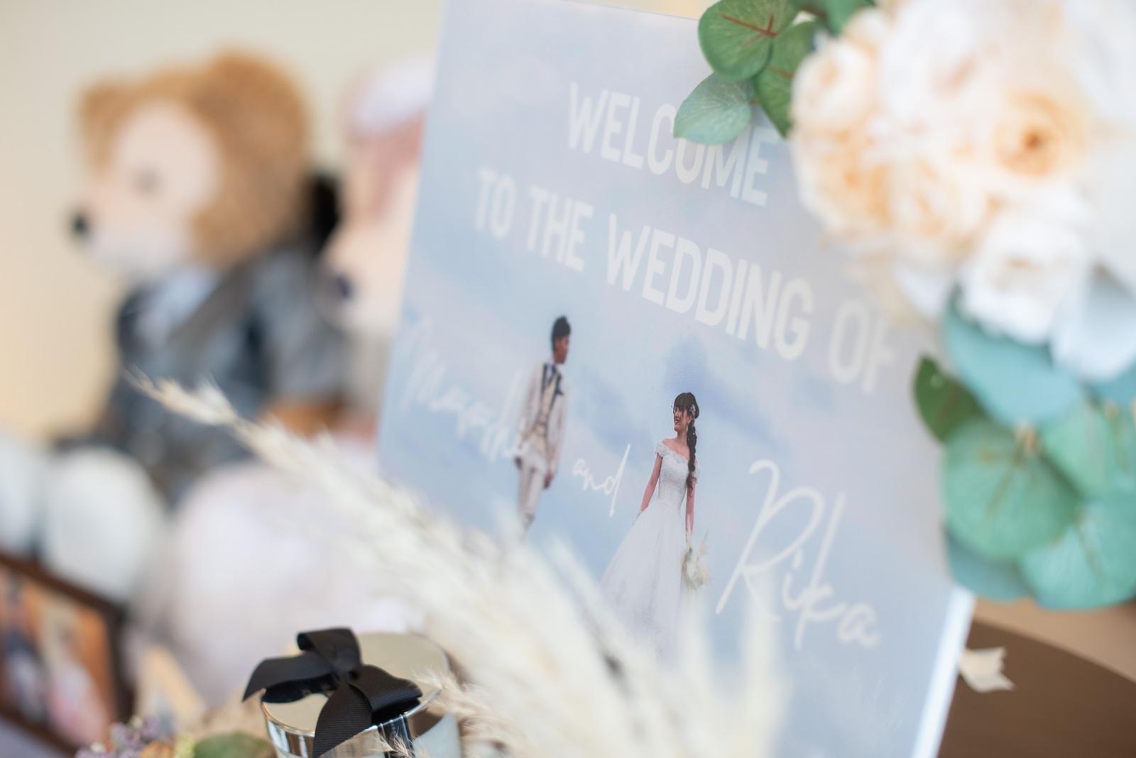 徳島市の結婚式場ブランアンジュで受付に飾った前撮り写真のウェルカムボード
