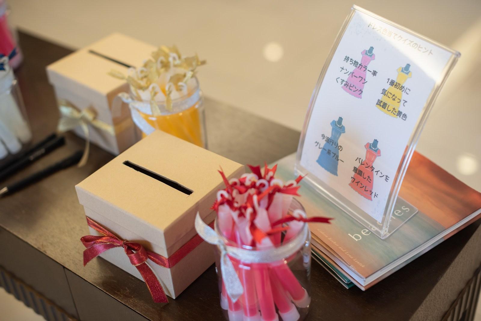徳島市の結婚式場ブランアンジュで手作りしたドレス色当てクイズの投票BOXとペンなど