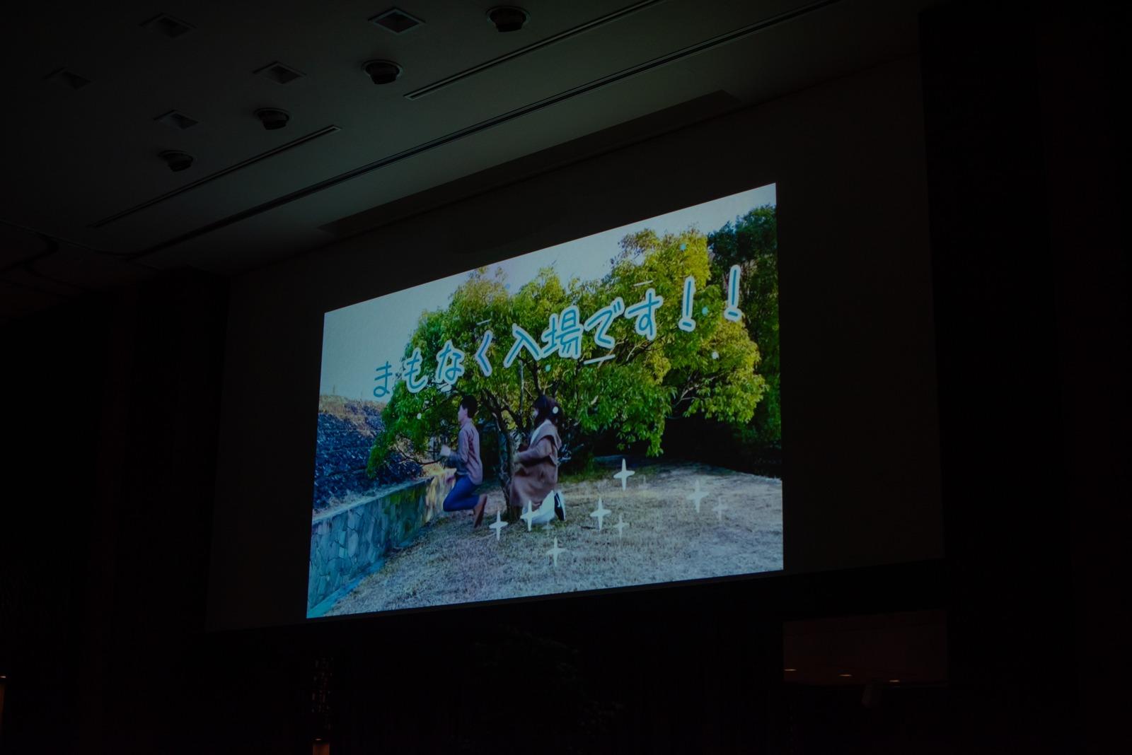 徳島県の結婚式場ブランアンジュの披露宴会場で上映したムービー