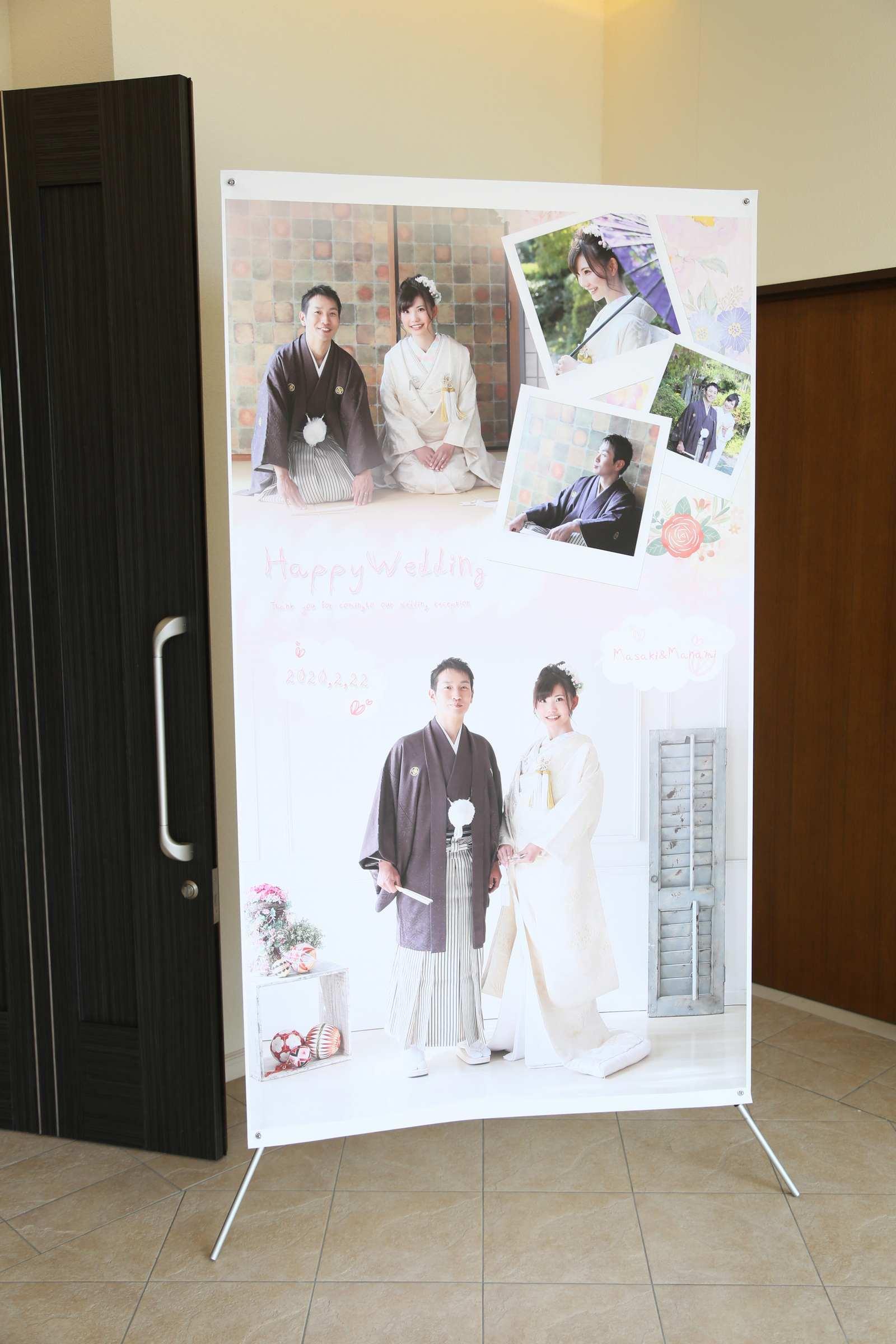 徳島市の結婚式場ブランアンジュで受付に飾ったタペストリー