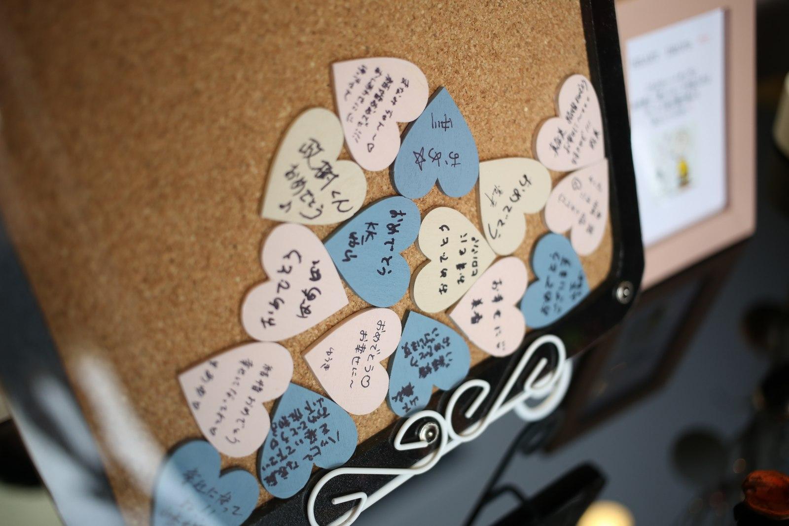 徳島市の結婚式場ブランアンジュでゲストがメッセージを記入したハートドロップス