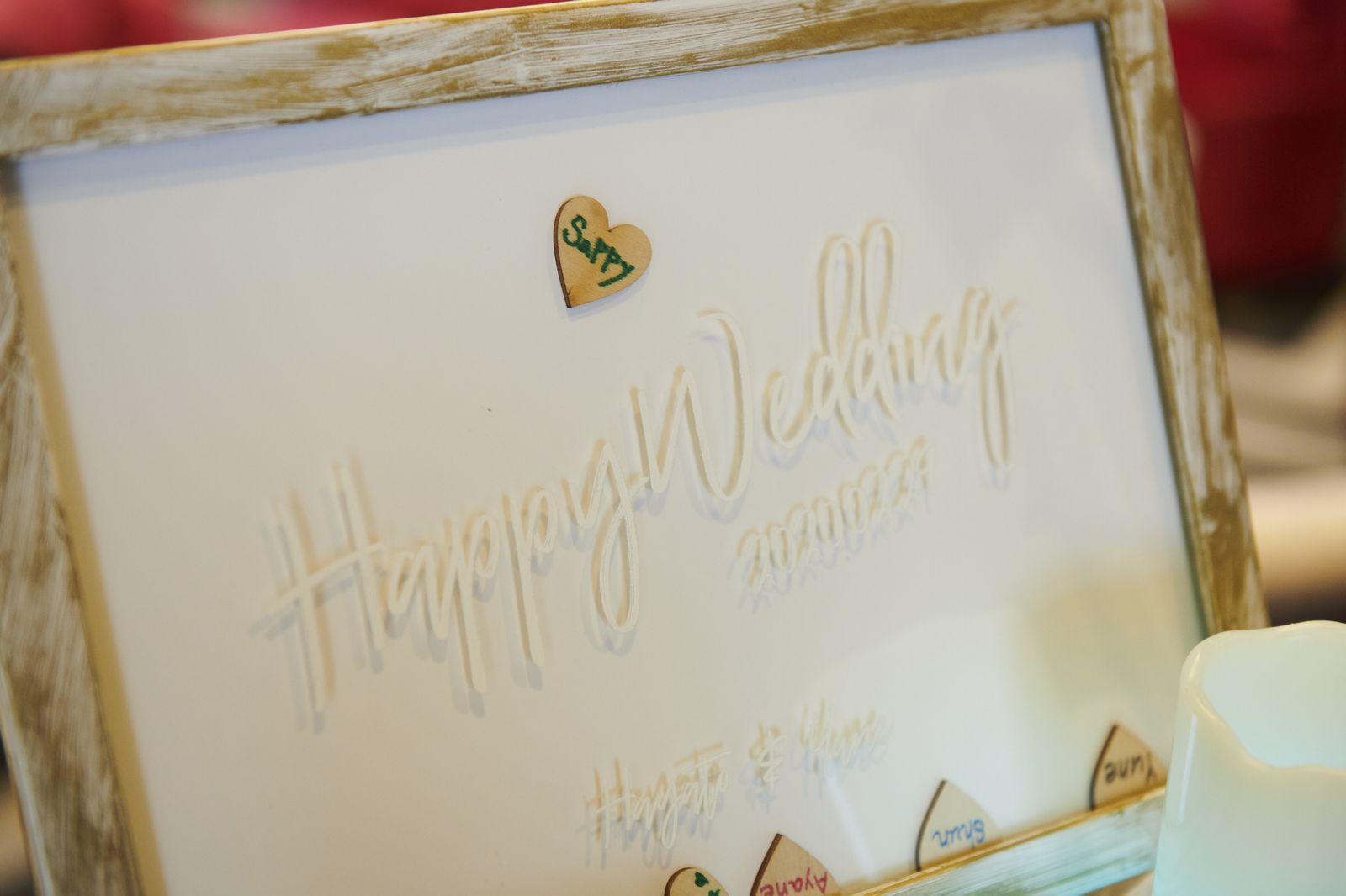 徳島市の結婚式場ブランアンジュで受付に飾られたウェルカムボード
