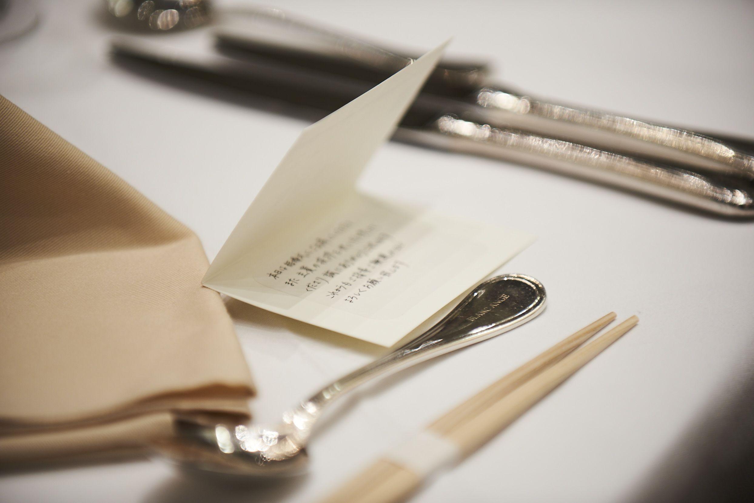 徳島市の結婚式場ブランアンジュでゲストに向けた席札メッセージ