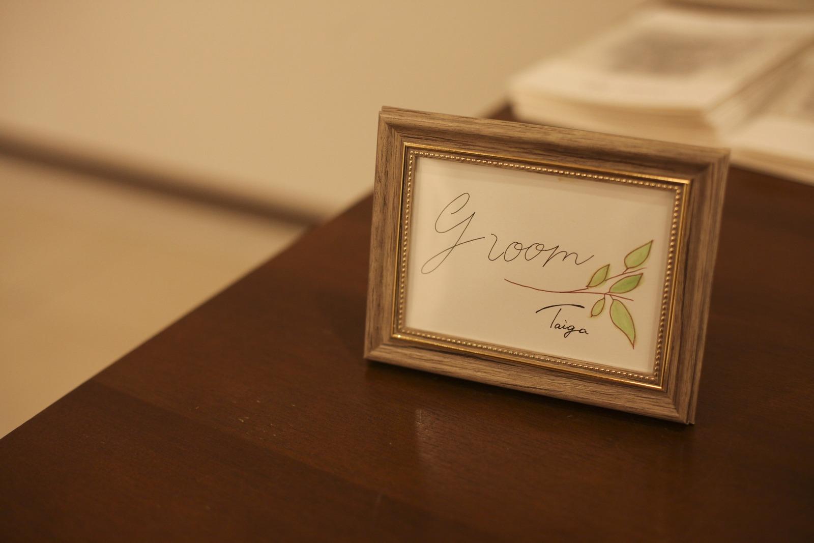 徳島市の結婚式場ブランアンジュで新郎新婦が手作りした受付サイン