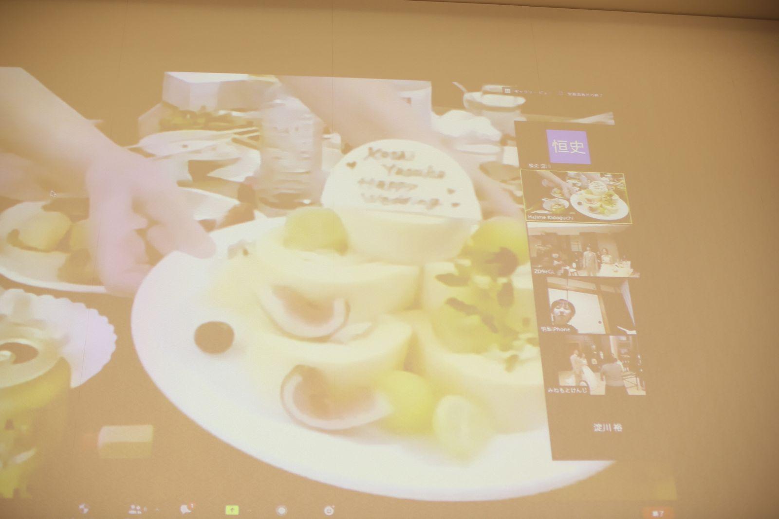 徳島県の結婚式場ブランアンジュでリモートでつながる新郎家族が用意したケーキ