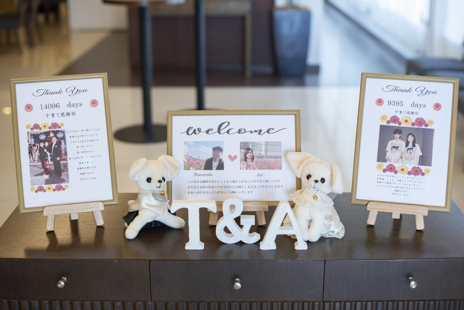 徳島市の結婚式場ブランアンジュで受付に飾ったウェルカムボードとウェルカムグッズ
